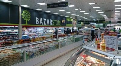 Photo of Supermarket Bazar Store at Babək Pr., Bakı AZ1025, Azerbaijan