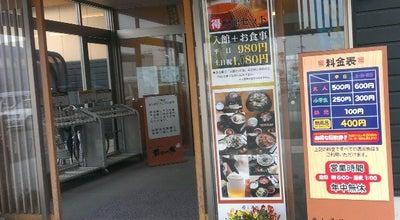 Photo of Spa 磐田ななつぼし at 下万能410-1, 磐田市, Japan