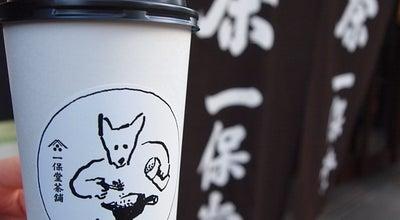 Photo of Tea Room 一保堂茶舗 京都本店 at 中京区常盤木町52, Kyoto 604-0915, Japan
