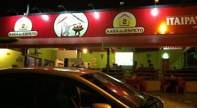 Photo of Beer Garden Kasa do Espeto at R. Pe. Zeferino, 1302, Uberaba 38065-100, Brazil