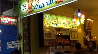 Photo of Juice Bar กุ้งจ๋านานานม at Thailand