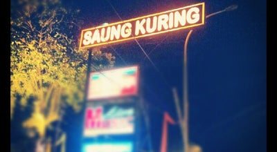 Photo of Indonesian Restaurant RM Saung Kuring at Jalan Kyai Haji Soleh Iskandar No. 9, Bogor 16163, Indonesia