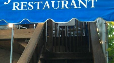 Photo of Bar Joshua's Restaurant & Tavern at 123 Maine St, Brunswick, ME 04011, United States
