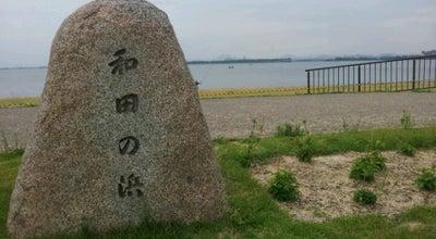Photo of Park 大津湖岸なぎさ公園 at 由美浜18, 大津市 520-0812, Japan