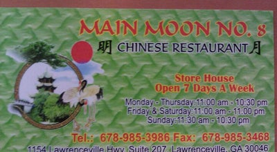 Photo of Asian Restaurant Main Moon No.8 at 1154 Lawrenceville Hwy, Lawrenceville, GA 30046, United States