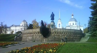 Photo of Monument / Landmark Памятник Афанасию Никитину at Наб. Афанасия Никитина, Tver', Russia