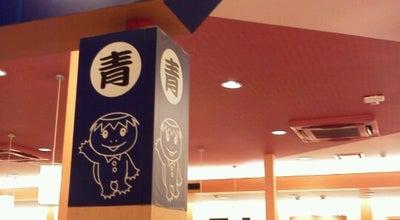Photo of Sushi Restaurant かっぱ寿司 柏崎店 at 宝町1-60, 柏崎市 945-0817, Japan