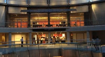 Photo of Theater 彩の国さいたま芸術劇場 at 中央区上峰3-15-1, さいたま市 338-0014, Japan