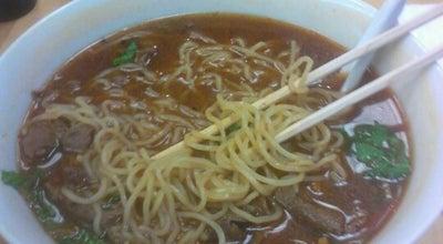 Photo of Japanese Restaurant Mikoshi at 3010 S Figueroa St, Los Angeles, CA 90007, United States
