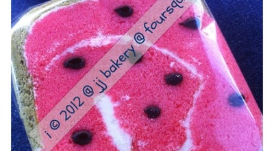 Photo of Bakery J. J. Bakery at 2370 Crenshaw Blvd, Torrance, CA 90501, United States