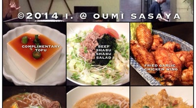 Photo of Japanese Restaurant Oumi Sasaya Restaurant at 2383 Lomita Blvd, Lomita, CA 90717, United States