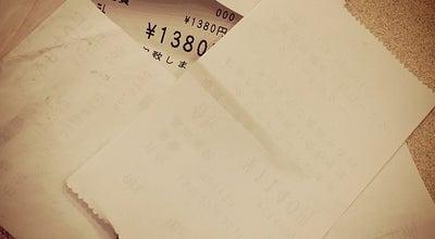 Photo of Donut Shop ミスタードーナツ オペラパーク住道ショップ at 赤井1-4-3, 大東市 574-0046, Japan