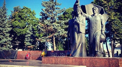 Photo of History Museum Вечный Огонь at Russia