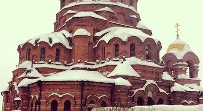 Photo of Church Собор во имя Александра Невского at Советская Ул., 1а, Новосибирск, Russia
