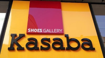 Photo of Boutique Kasaba at Konak, izmir, Turkey