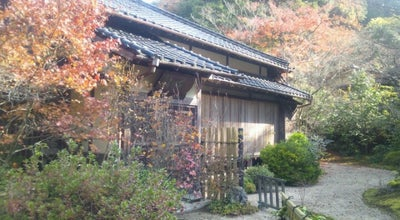 Photo of Historic Site 東行庵 at 吉田1184, 下関市 750-1101, Japan