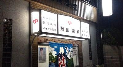 Photo of Spa 敷島湯 at 三条町554, 奈良市 630-8244, Japan