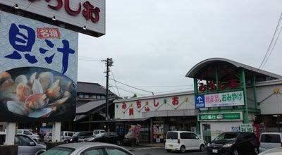 Photo of Japanese Restaurant ドライブイン みちしお at 大字埴生2216-7, 山陽小野田市, Japan