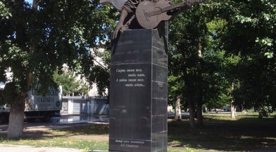 Photo of Monument / Landmark В.Цой at Russia
