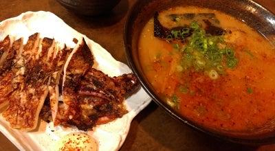 Photo of Ramen / Noodle House 鎧家(よろゐ家) at 菰野2277-3, 三重郡菰野町 510-1233, Japan