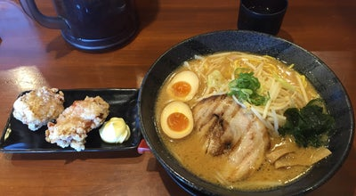 Photo of Ramen / Noodle House てらっちょ 石岡店 at 国府5-8-10, 石岡市 315-0014, Japan