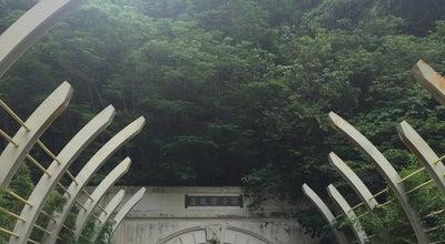Photo of Monument / Landmark 西子灣隧道 Sizihwan Tunnel at 鼓山區臨海二路, Kaohsiung City 804, Taiwan