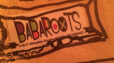 Photo of Hookah Bar BABA ROOTS at 北栄1-10-11, 浦安 279-0002, Japan