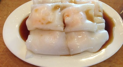 Photo of Dim Sum Restaurant Chang's Hong Kong Cuisine at 4670 Decatur Blvd, Las Vegas, NV 89103, United States