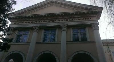 Photo of Library Львівська національна наукова бібліотека України ім. В. Стефаника at L'viv, Ukraine