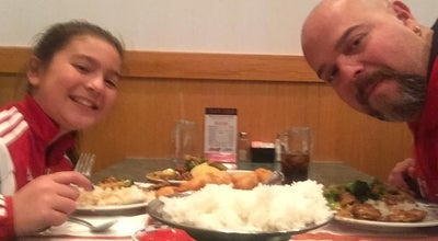 Photo of Chinese Restaurant Enjoy China at 11440 Marketplace Dr N, Champlin, MN 55316, United States
