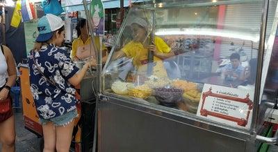 Photo of Ice Cream Shop นิ ไอศกรีม (Ni Ice Cream) at Hua Hin 72, Hua Hin 77110, Thailand