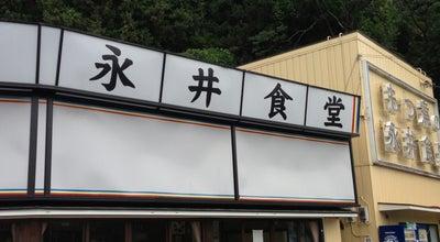 Photo of Diner 永井食堂 at 上白井4477-1, 渋川市 377-0201, Japan