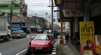 Photo of Bakery จิตรวัฒน์เบเกอรี่ at Muang Narathiwat, Thailand