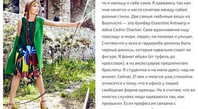 Photo of Boutique Buonvicini at Пл. Ленина, 3, Воронеж 394018, Russia
