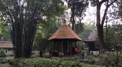Photo of Historic Site 茅屋故居 at 成都巿, 四川, China