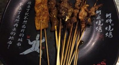 Photo of BBQ Joint 何师烧烤(东大街店) at 成都市东大街下东大街330, 成都, 中国, China