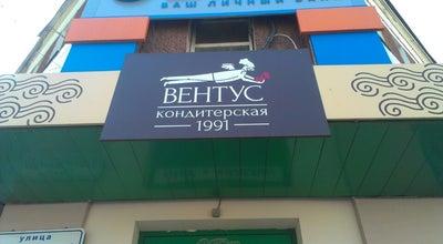 Photo of Tea Room Вентус at Иркутск, Russia