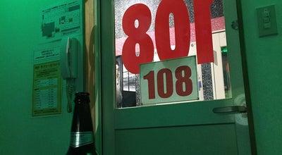 Photo of Karaoke Bar おしゃべりはうす倉吉 at 山根583−2, 倉吉市 682-0023, Japan