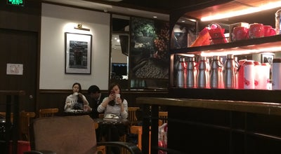Photo of Coffee Shop 太平洋咖啡 Pacific Coffee(万象城一店) at 宝安南路1881号华润中心万象城422号商铺(近深圳书城), 深圳市, 广东, China