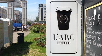 Photo of Coffee Shop L'Arc Coffee at Пл. Мира, Красноярск, Russia
