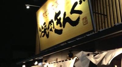 Photo of BBQ Joint 焼肉きんぐ 松戸五香店 at 五香2-5-2, 松戸市, Japan