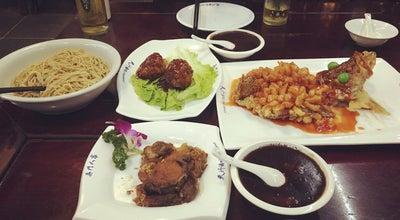 Photo of Chinese Restaurant 吴门人家 Wu Men Ren Jia Restaurant at 平江区潘儒巷31号, Suzhou, Ji, China