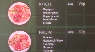 Photo of Steakhouse Честный стейк at Просп. Ленина, 26, Yaroslavl, Russia