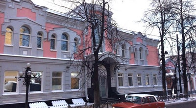 """Photo of Hotel Отель """"Горки"""" at Маслякова 16, Нижний Новгород, Russia"""