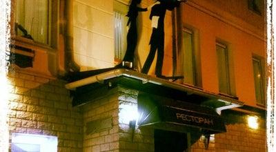Photo of Mediterranean Restaurant В темноте at Октябрьская Ул., 2/4, Москва 127018, Russia