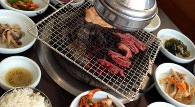 Photo of Korean Restaurant Gabose Korean B.B.Q Restaurant at 4991 N University Dr, Plantation, FL 33351, United States