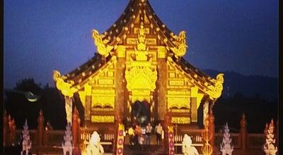 Photo of Park อุทยานหลวงราชพฤกษ์ (Royal Park Rajapruek) at ถ.ราชพฤกษ์, Mueang Chiang Mai 50100, Thailand