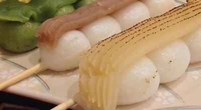 Photo of Dessert Shop 月ヶ瀬 at 末次本町87, 松江市 690-0843, Japan