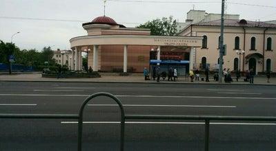 Photo of Theater Могилёвский областной театр кукол at Ул. Первомайская, 73, Могилёв, Belarus