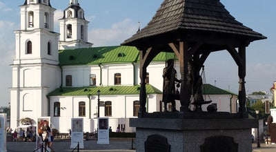 Photo of Outdoor Sculpture Памятник «Городские весы» at Пл. Свободы, Minsk, Belarus